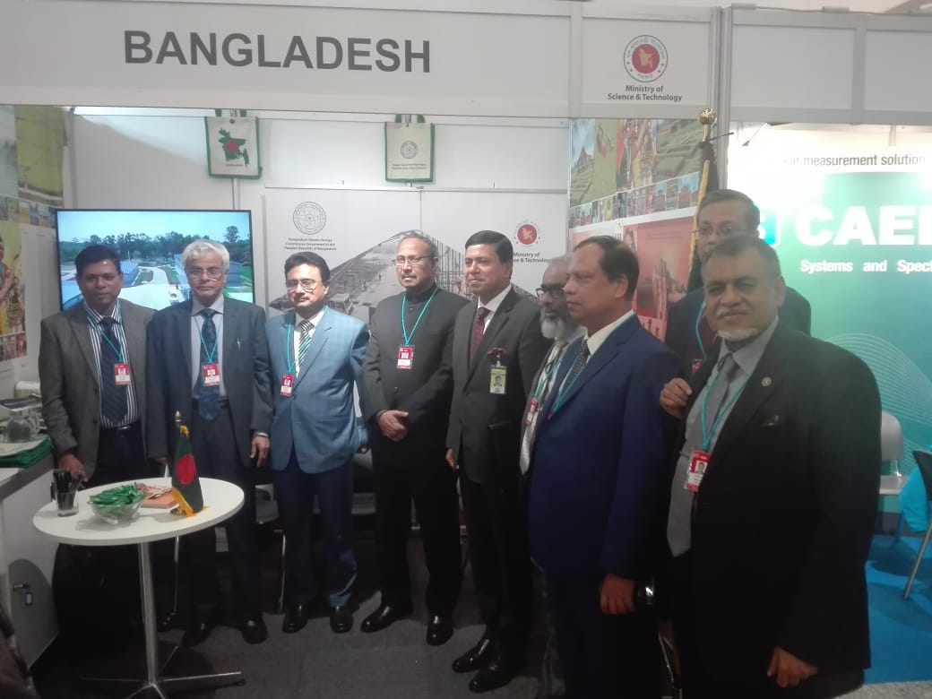 Honorable Minister and Others at 62nd IAEA General Conference Stall of Bangladesh